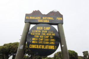ハイ・キャンプ
